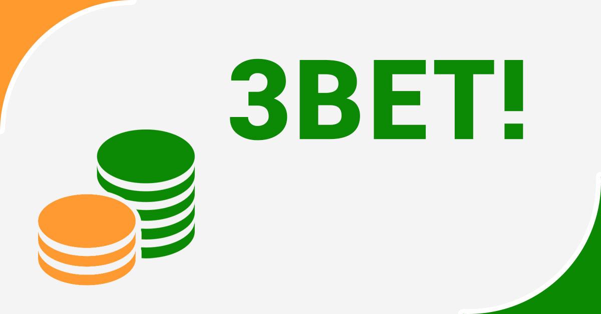 3bet or Three-bet